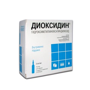 Диоксидин раствор для инфузий и наруж. прим. 5мг/мл 10мл ампулы №10
