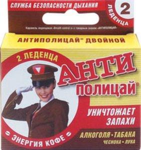 Антиполицай Двойной карамель леденцов. 1,7г №2 (энергия кофе)
