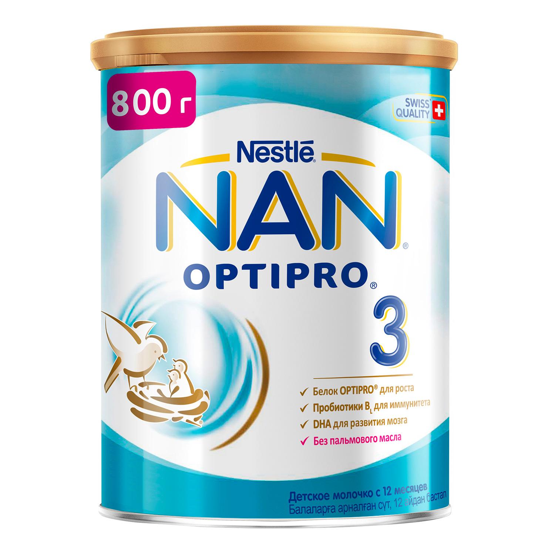 NAN 3 Optipro молочко для роста, иммунитета и развития мозга 800г с 0мес (НАН)