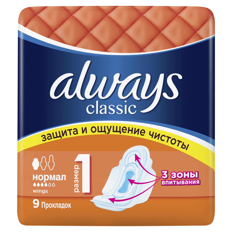 Женские гигиенические прокладки с крылышками ALWAYS Classic Normal Dry размер 1, 9 шт.