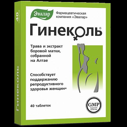 Гинеколь таб N40