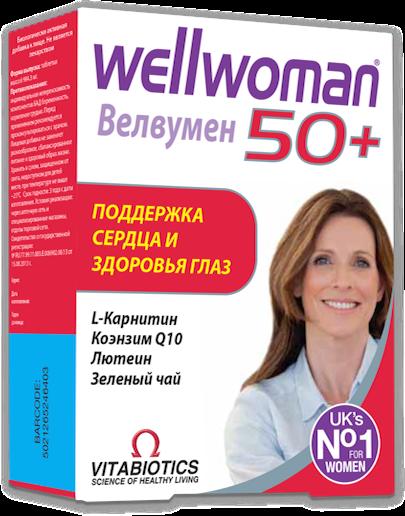 Велвумен 50+ таб N30