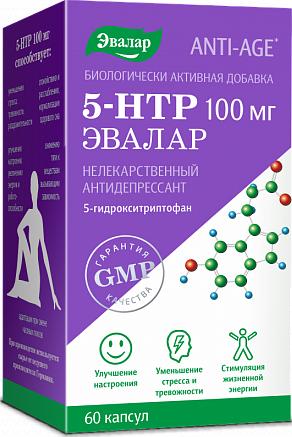 5-гидрокситриптофан капс 100мг N60 Эвалар