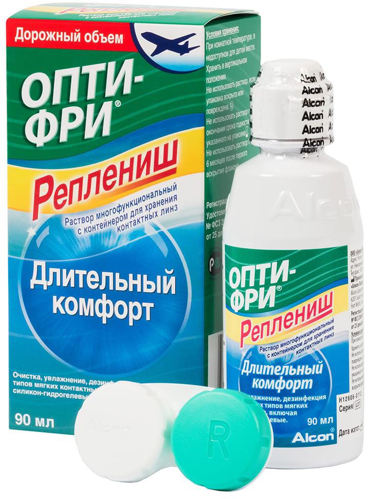 Опти-Фри Реплениш фл 90мл раствор для ухода за контактными линзами