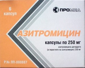 Азитромицин капс 250мг N6 Производство медикаментов