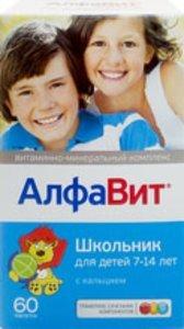 Алфавит Школьник таблетки жевательные N60