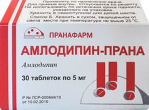 Амлодипин-Прана таб 5мг N30