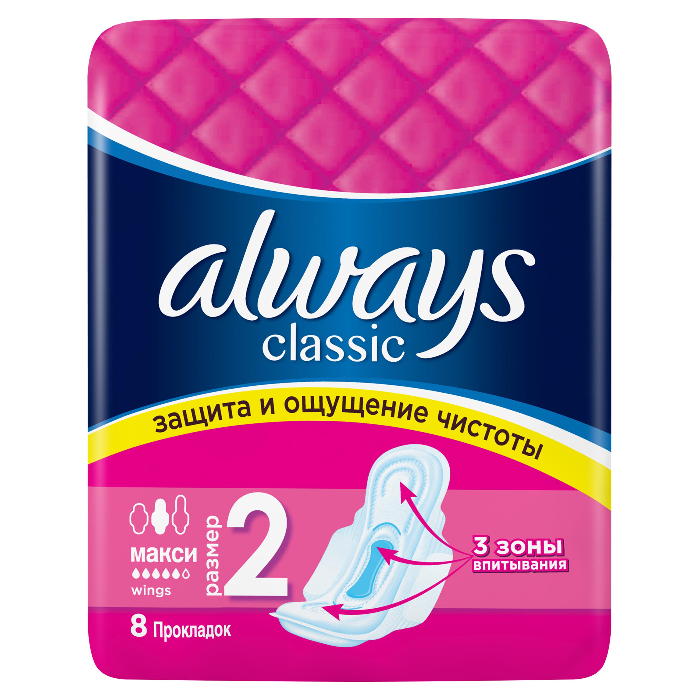 Женские гигиенические прокладки с крылышками ALWAYS Classic Maxi Dry размер 2, 8 шт.