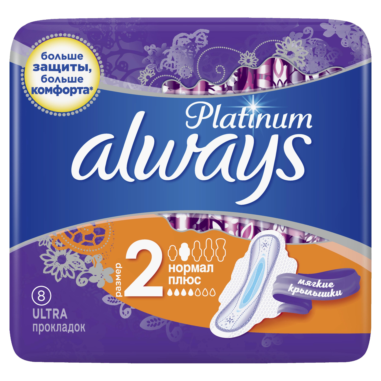 Always Platinum Нормал Плюс (Размер 2) Гигиенические Прокладки С Крылышками 8шт.