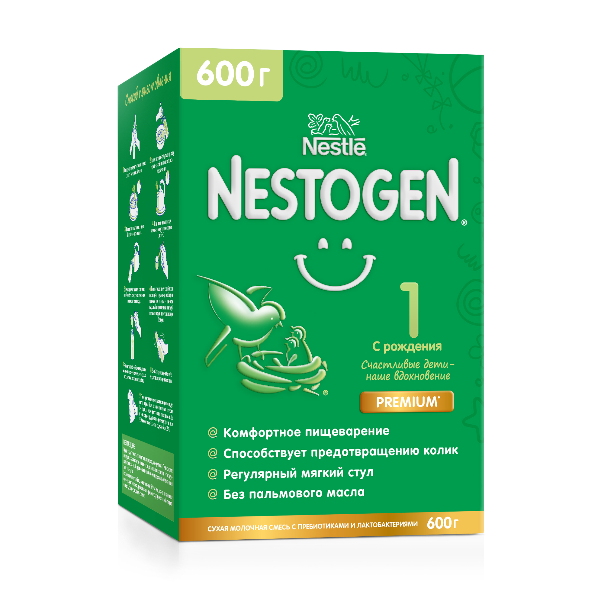 Nestogen 1 смесь для регулярного мягкого стула с 0мес 600г (Нестожен)