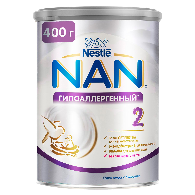 NAN Гипоаллергенный 2 Optipro HA смесь для профилактики аллергии 400г с 6мес для здоровых детей (НАН)