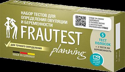 Тест на овуляцию Frautest Planning N5 + тест на беременность N2
