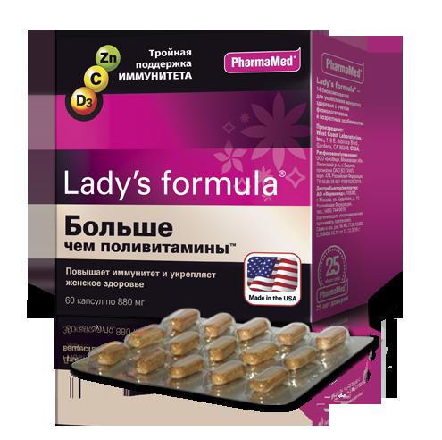 Леди-С формула Больше чем поливитамины капс N60