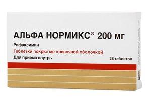 Альфа Нормикс таблетки, покрытые пленочной оболочкой 200 мг N28