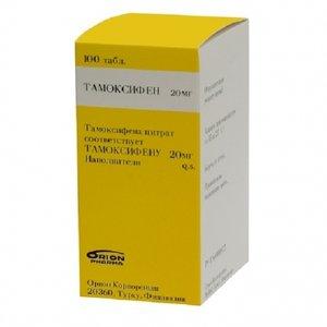 Тамоксифен, таблетки 20мг №100