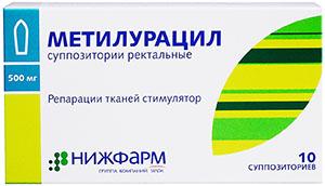 Метилурацил супп ректальные 500мг N10 Нижфарм