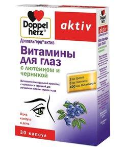 Доппельгерц Актив Витамины для глаз лютеин/черника капсулы N30