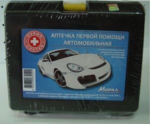 Аптечка Автомобильная + нов.влож. Мирал пласт футляр