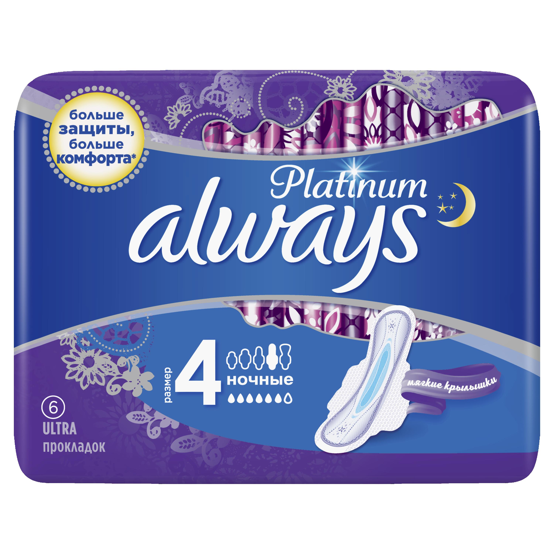 Always Platinum Ночные (Размер 4) Гигиенические Прокладки С Крылышками 6шт.