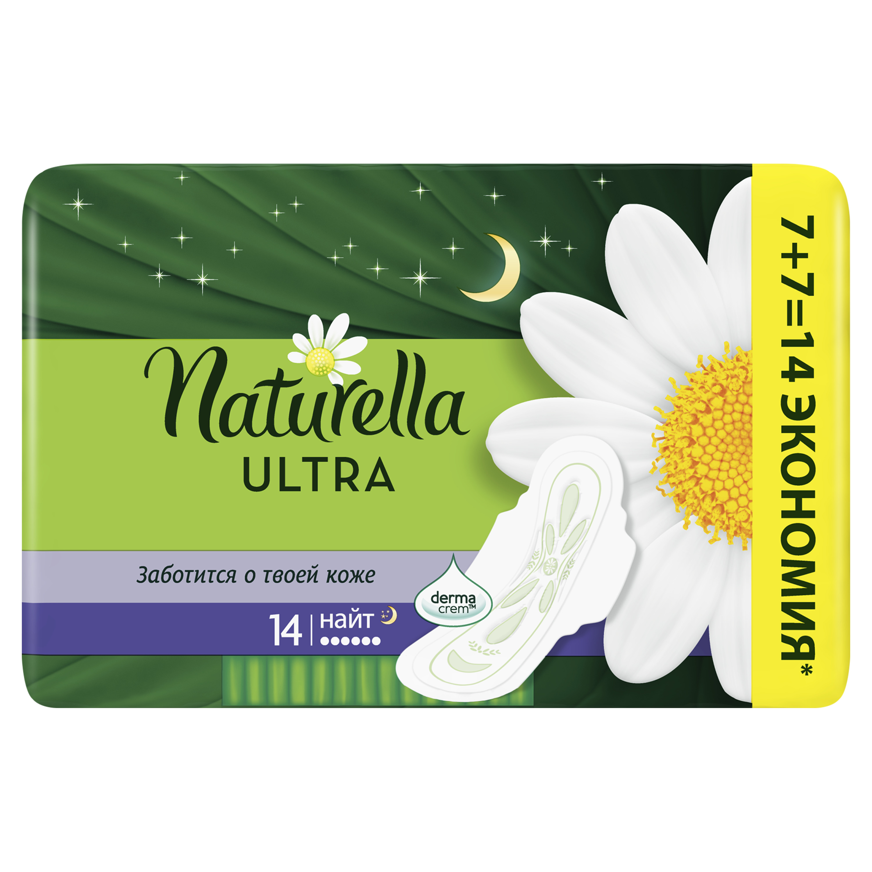 Женские ароматизированные прокладки NATURELLA ULTRA Night (с ароматом ромашки) Duo, 14 шт.