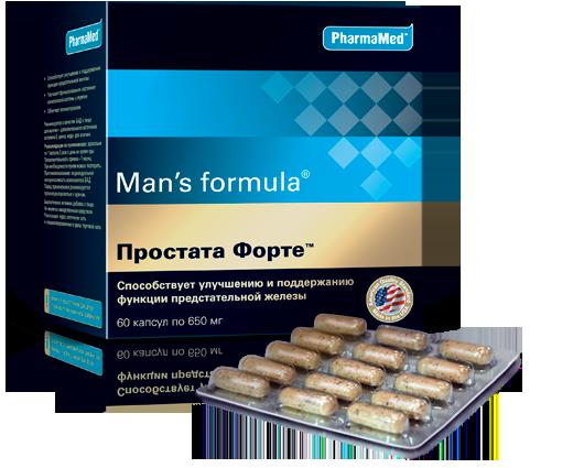 Мен-С формула Простата Форте капс N60