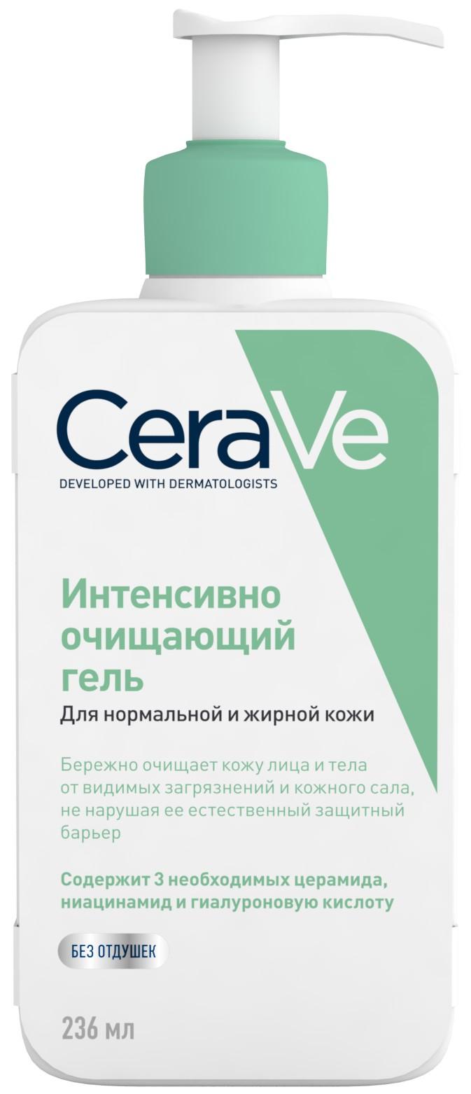 Очищающий гель для нормальной и жирной кожи лица и тела 236мл (Цераве)