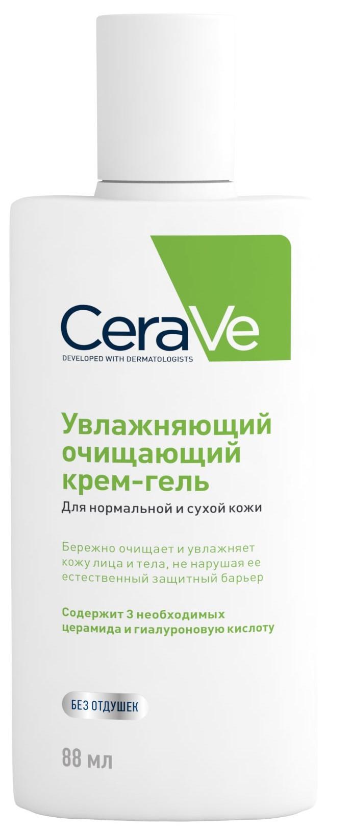 Увлажняющий очищающий крем-гель для нормальной и сухой кожи лица и тела 88мл (Цераве)