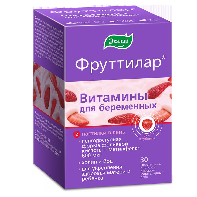 Фруттилар витамины для беременных пастилки жевательные N30
