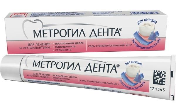 Метрогил дента гель стоматологический 20г