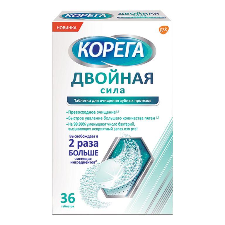 Корега Двойная сила таблетки для очищения зубных протезов N36