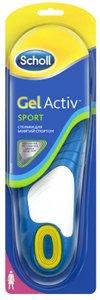 Стельки Scholl GelActiv для занятий спортом для женщин 1 пара