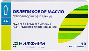 Облепиховое масло супп ректальные 500мг N10 Нижфарм