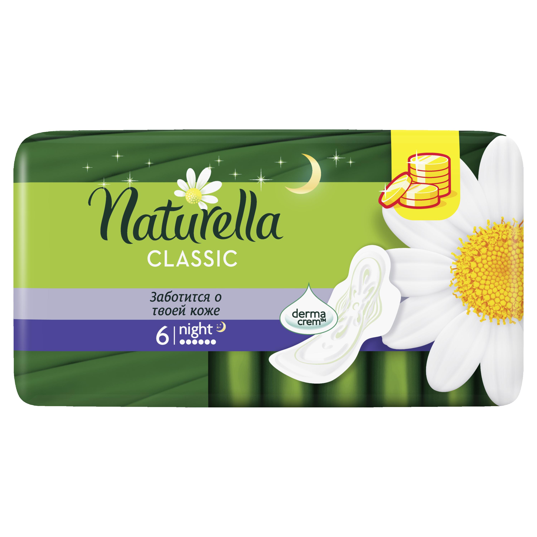 Naturella Classic Night Ромашка Гигиенические Прокладки, Мягкость, Комфорт, Нежная Дополнительная Защита Ночью 6 Шт.