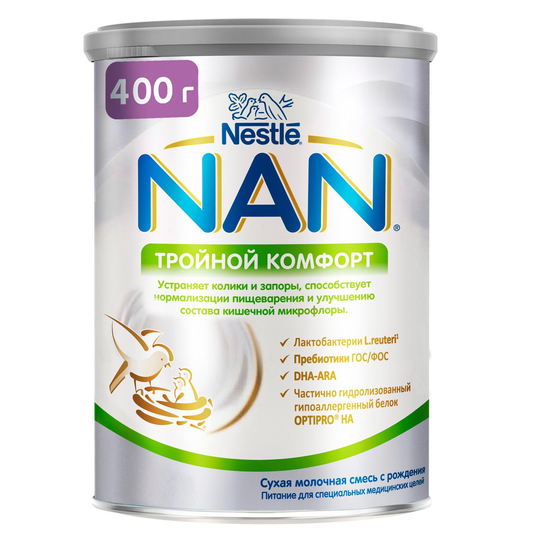 NAN Тройной комфорт смесь от колик и запоров 400г с 0мес для специальных потребностей (НАН)