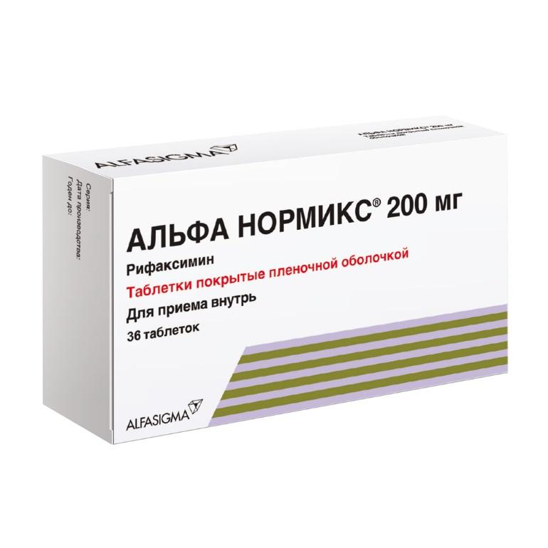 Альфа Нормикс таб 200мг N36