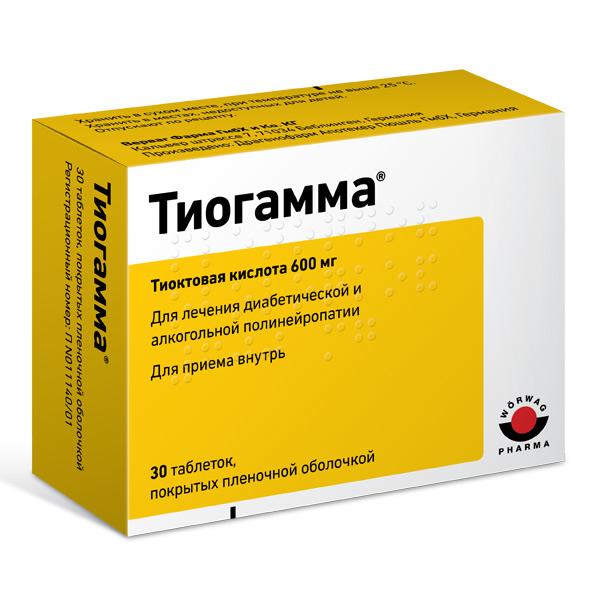 Тиогамма таб 600мг N30