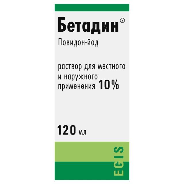 Бетадин р-р д/местного и наружного применения фл 10% 120мл