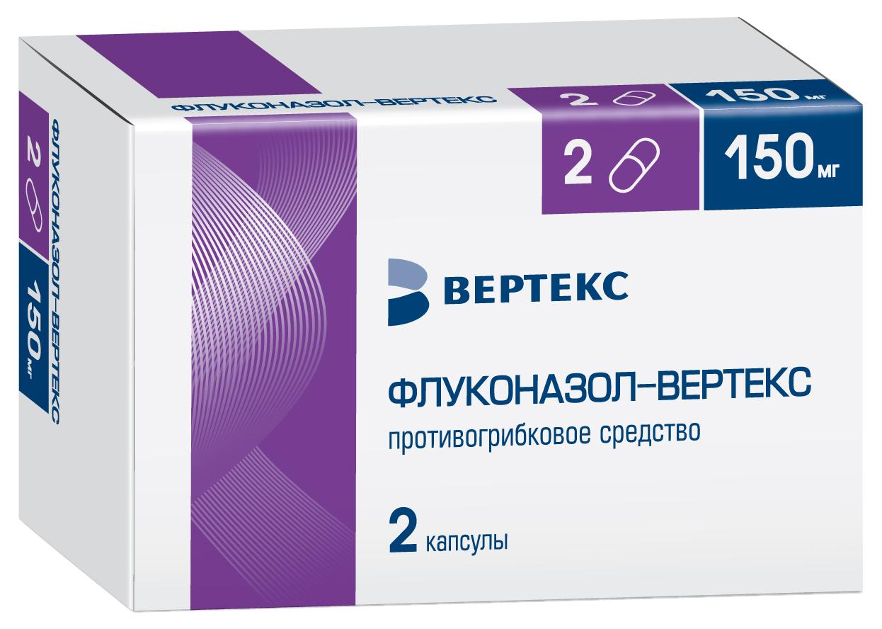 Флуконазол-Вертекс капс 150мг N2
