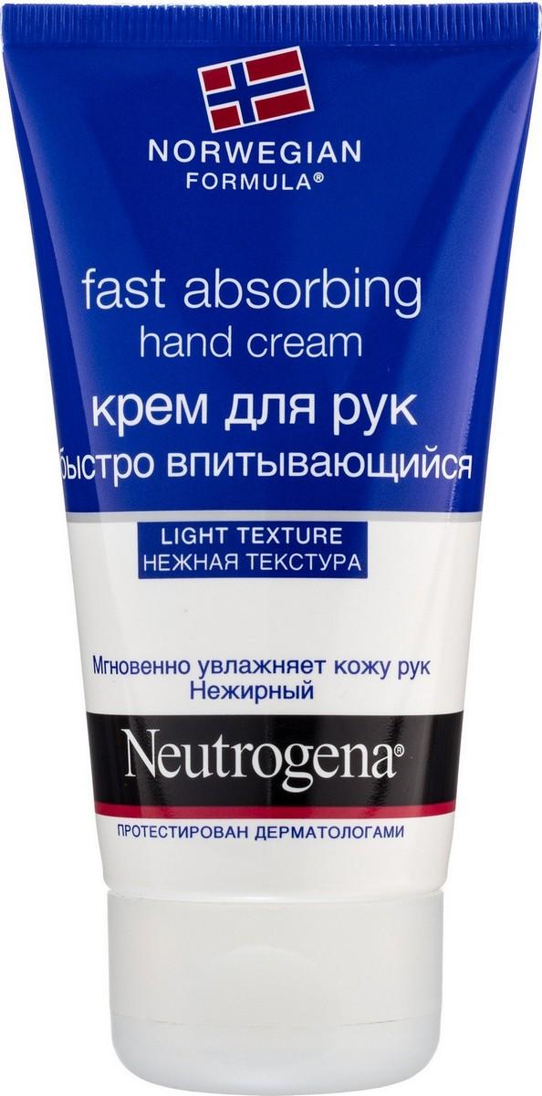 Neutrogena Норвежская формула крем для рук 75мл быстровпитывающийся