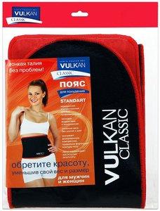 Пояс для похудения Вулкан Классик стандарт 100*19 см