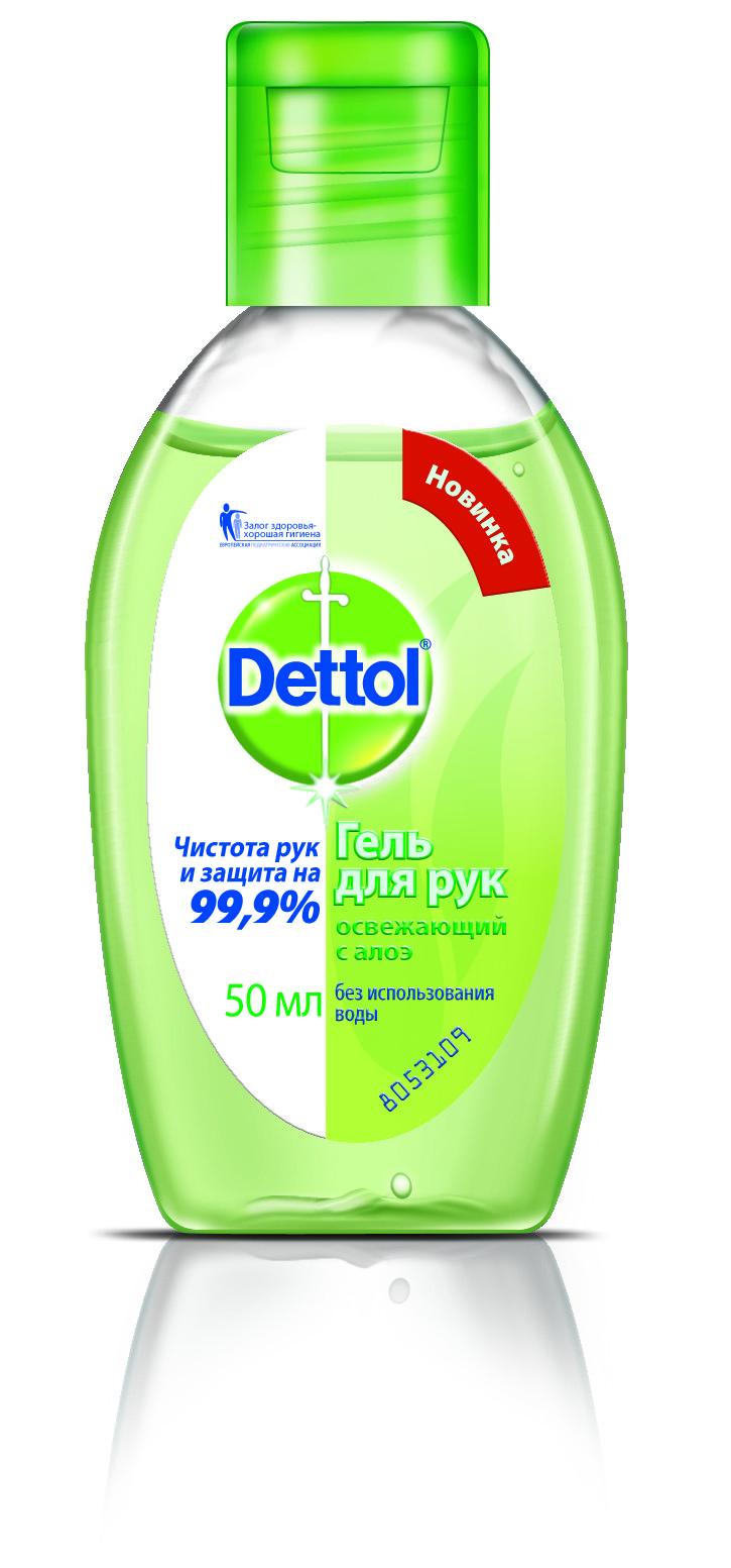 Антибактериальный увлажняющий гель для рук с Aloe Dettol 50 мл