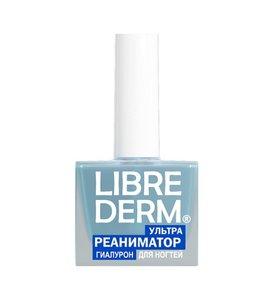 Librederm лак для ногтей ультрареаниматор гиалурон 10 мл