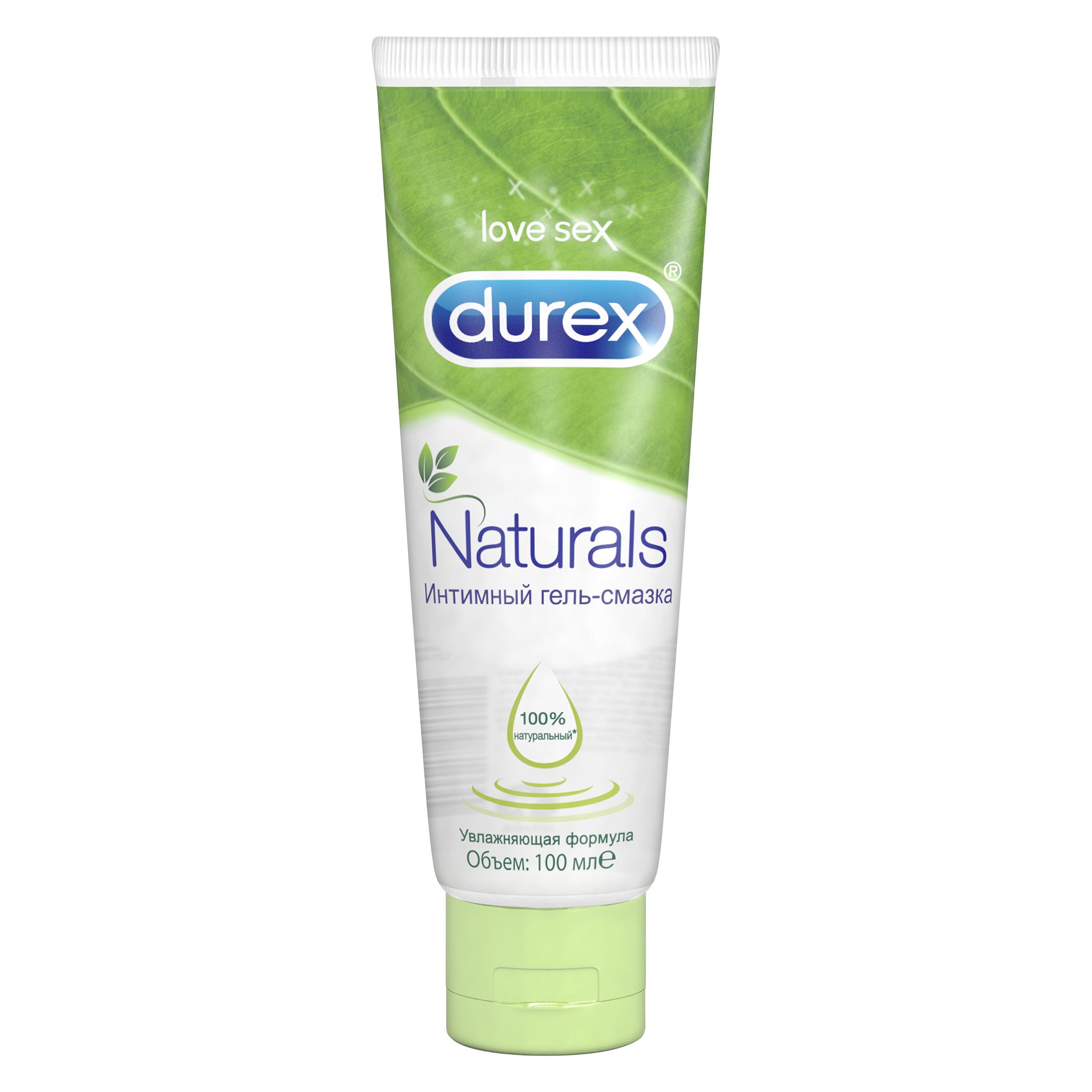 Гель-смазка Durex Naturals 100мл