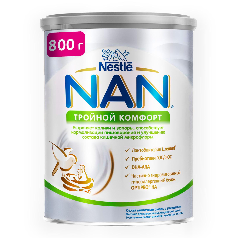 NAN Тройной комфорт смесь от колик и запоров 800г с 0мес для специальных потребностей (НАН)