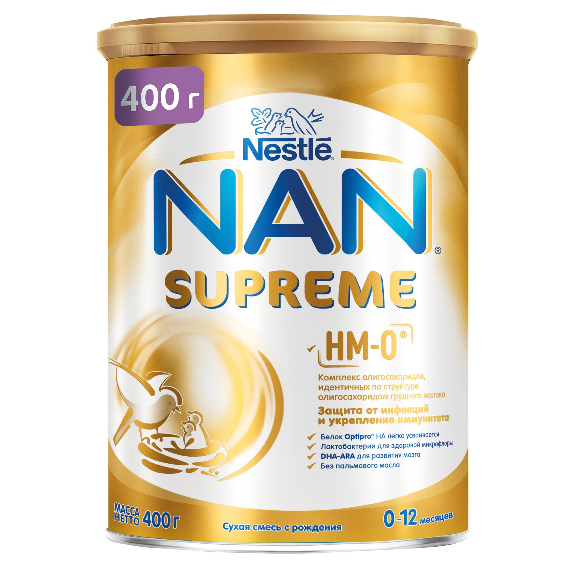 NAN Supreme смесь с олигосахаридами для защиты от инфекций 400г 0-12мес (НАН)