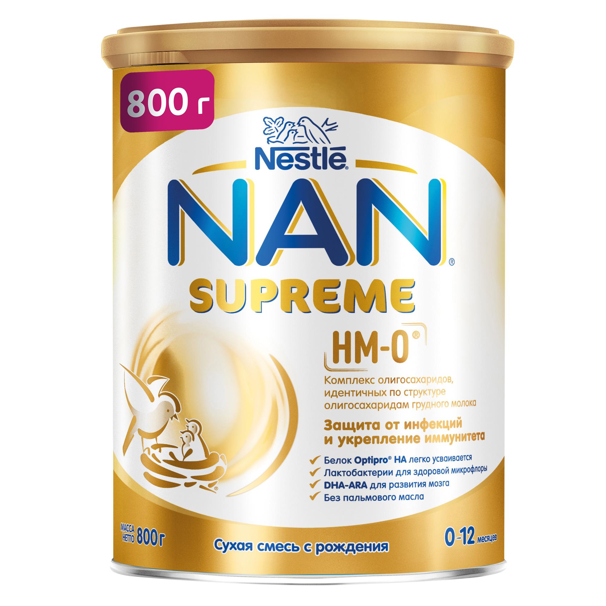 NAN Supreme смесь с олигосахаридами для защиты от инфекций 800г 0-12мес (НАН)