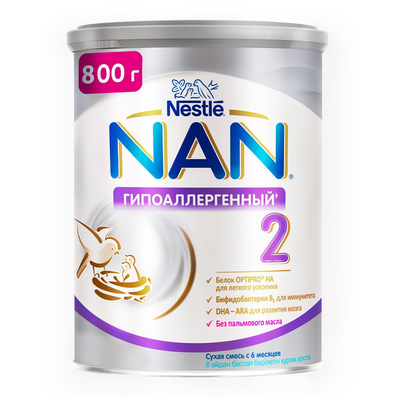 NAN Гипоаллергенный 2 Optipro HA смесь для профилактики аллергии 800г с 6мес для здоровых детей (НАН)