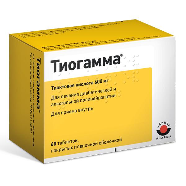 Тиогамма таб 600мг N60