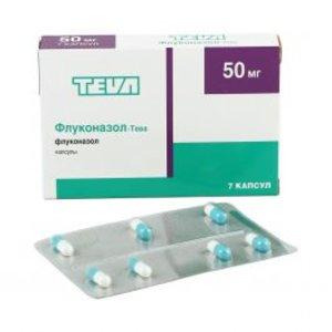 Флуконазол-Тева капс 50мг N7
