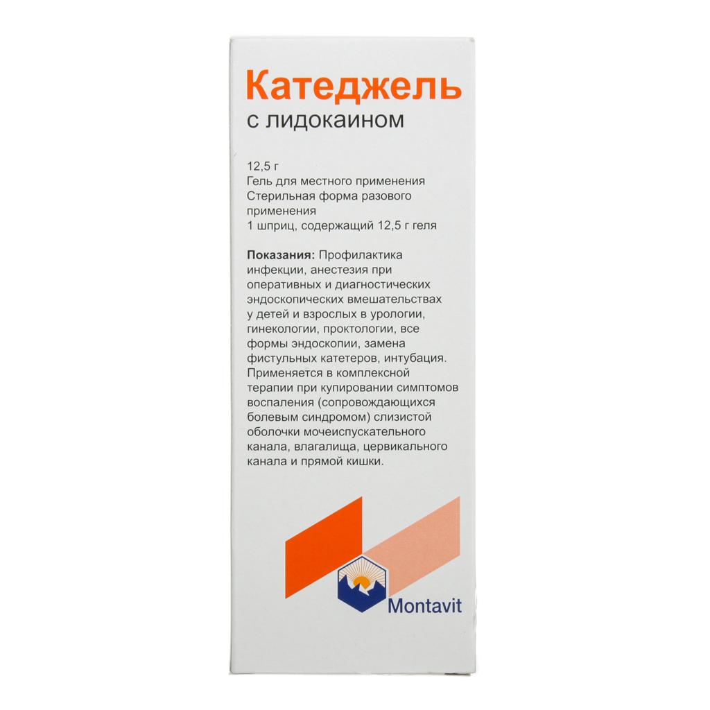Катеджель с лидокаином гель шприц 12,5г N1